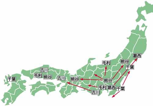 毛利家七国地图