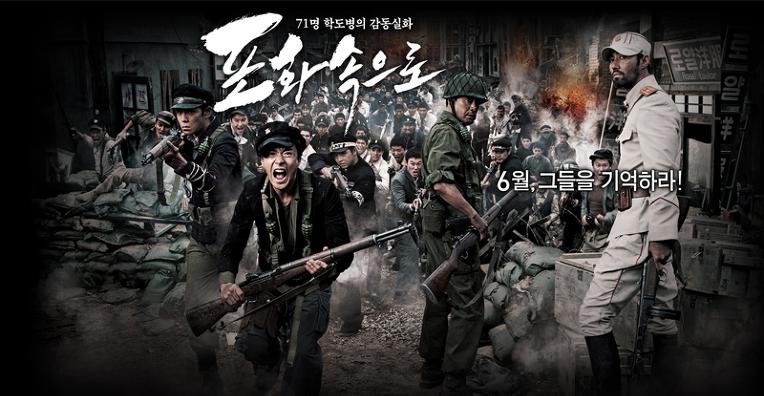添付画像 ■総制作費約85億円 記録などから、朝鮮戦争で犠牲になった学徒兵はおよ... 森下愛理