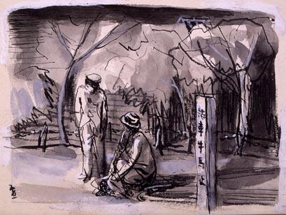木村荘八の画像 p1_7